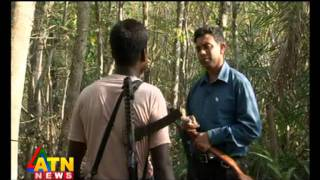 ATN News Exclusive- Pirate of Sundarban:Raju wants to surrender (Part 1)