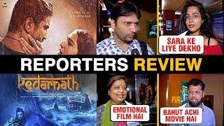 Kedarnath REPORTERS REVIEW   Sara Ali Khan, Sushant Singh Rajput   Kedarnath Movie Review