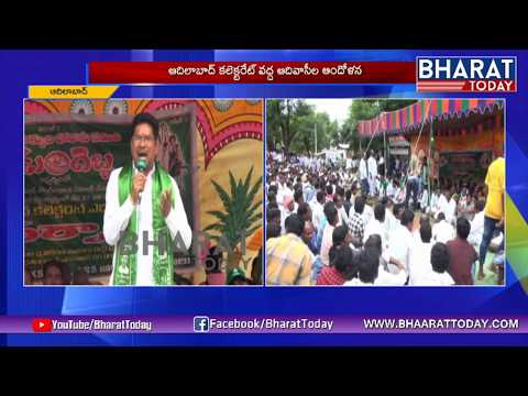 Adivasis Huge Protest At Collectorate | Adilabad | Bharat Today