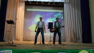 """Команда КВН """"ЖКХ-ха-ха-ха"""", песня"""