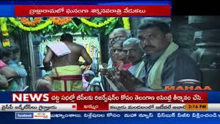 Saran Navaratri Grand Celebrations At Draksharamam   Ramachandrapuram