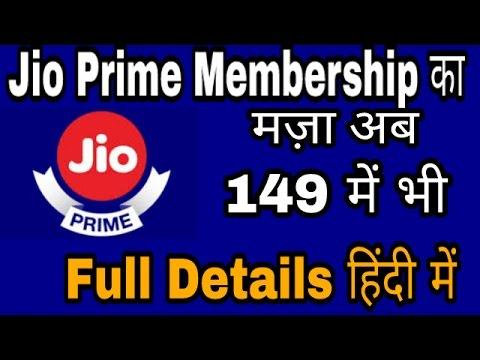 Jio Prime Membership Offer का Unlimited मज़ा अब 149 रु में | Jio Latest News In Hindi