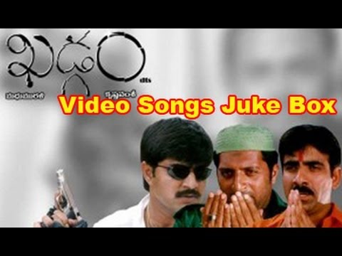 Khadgam Video Songs Juke Box | Ravi Teja | Srikanth | Sonali Bendre | Sangeetha video