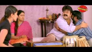 Beautiful - Rock N Roll Malayalam Movie Comedy Scene mohanlal jagathy and harishree ashokan