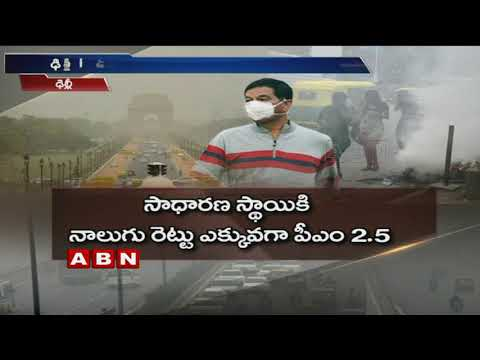 Pollution Emergency for 10 Days in Delhi | ABN Telugu