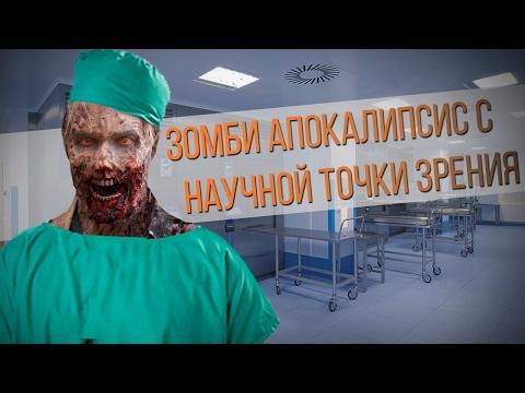Список хайп проектов зомби