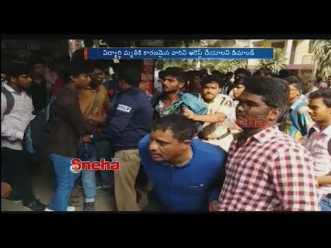 ABVP Students Protest at Tarnaka Narayana College | Student Mahesh Ends Life in Hyderabad | Sneha TV