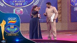 Andharia Gananatiyaର Manager Tinka Behera | Hrusikesh & Rakhi | Tarang Parivaar Awards 2018