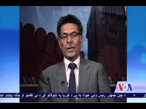 Miagul Khaled discuss Russia and Afghanistan security cooperation- VOA Ashna