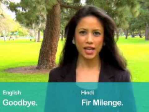 Learn Hindi For Free - How to Speak Hindi Fluently Without Paying a Dime