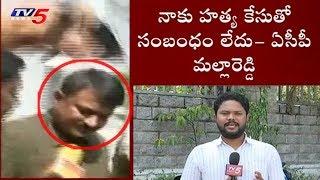 ACP Mallareddy, CI Srinivas Attends Police Investigation in Jayaram Case