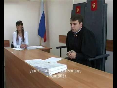 Уголовное дело по обвинению С.С. Розанова