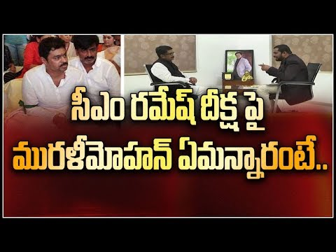 Face to face with TDP MP Murali Mohan || Mukha Mukhi - TV9
