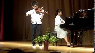 The Swan (C. Saint-Saens) - Ethan Poh (Violin) and Ethel Poh (Piano)