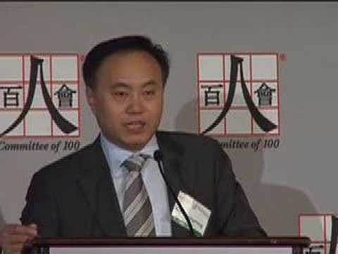 C-100 16th Annual Conference Friday: China & Energy (4/7)