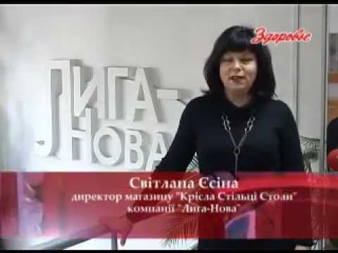 """""""Бренды Одессы"""" - """"Лига Нова"""""""