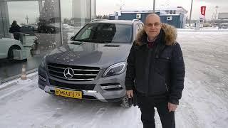 Подбор авто Mercedes ML350 Дизель 2012 года с пробегом 70000 за 2 миллиона рублей | #OMGauto ОМГавто