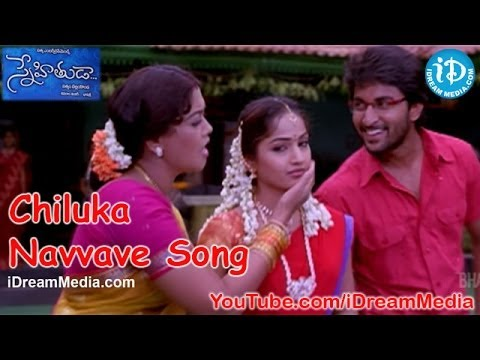 Chiluka Navvave Song - Snehituda Telugu Movie Songs - Nani -...