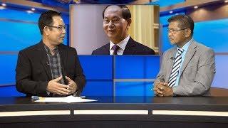 Ai là ứng cử viên sáng giá thay thế chủ tịch Trần Đại Quang? (2/2)