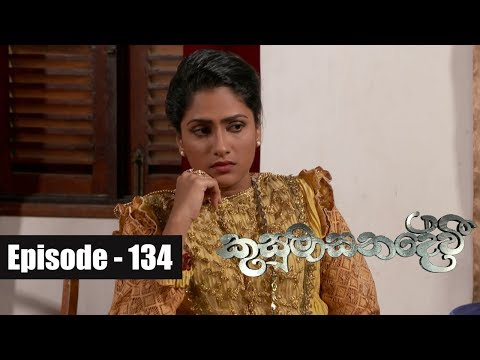 Kusumasana Devi | Episode 134 27th December 2018