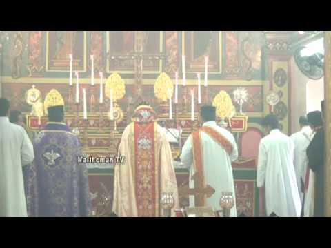 Holy Qurbana By Hh Marthoma Paaulose Ii At Kurichy Valiyapally video