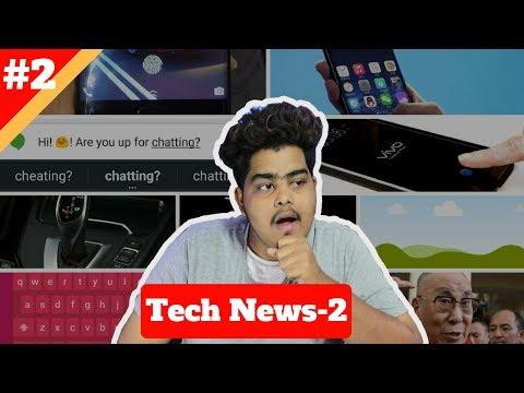 Tech News 2 | HP Laptops is Dangerous? | Vivo In display Fingerprint sensor | Gboard | BMW | Twitter