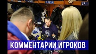 Автор дубля Александр Китаров комментирует матч с «Металлургом»