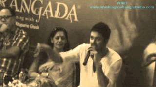 Chitrangada - CHITRANGADA 2012 Bengali Movie: Jishu Sengupta and Rituparno Ghosh - Part 4 of Press Meet