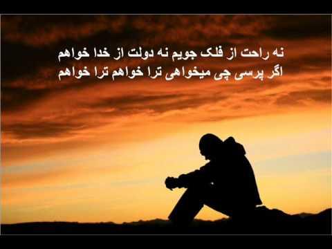 Samir Hamraaz - Baaz-aa (in memory of Mohd Rafi)