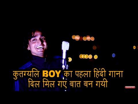 Dil Mil Gaye By Deepak Chamoli video