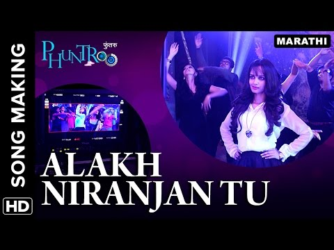 Alakh Niranjan Tu Making Of The Song | Phuntroo