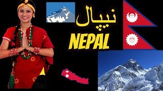 Travel To Nepal | Full History And Documentary About Nepal In Urdu & Hindi in 2018.19