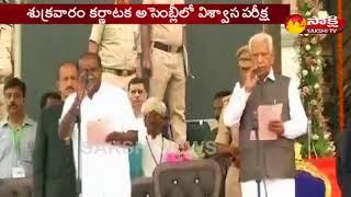 శుక్రవారం కర్ణాటక అసెంబ్లీలో విశ్వాస పరీక్ష || CM Kumaraswamy to face floor test tomorrow