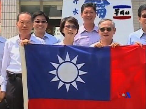 Biển Đông: Khẩu chiến Việt Nam-Đài Loan gia tăng