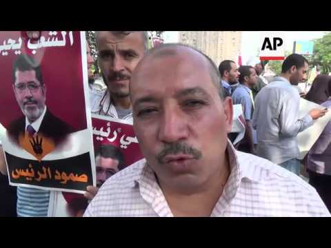 Muslim Brotherhood rally outside Constitutional  Court as trial adjourns; defence team comment