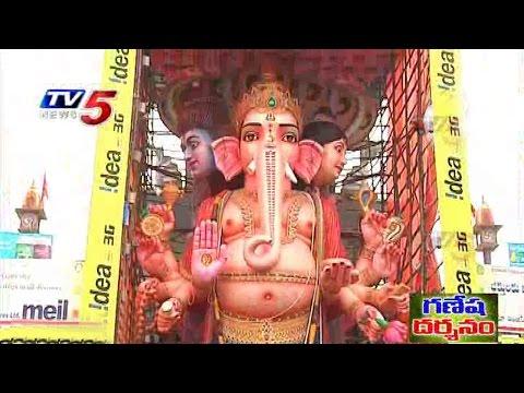 Ganesh Chaturthi | Khairatabad 'Ganesh' Diamond Jubilee Celebrations | Updates : TV5 News