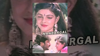 Nanbargal  Tamil Full Movie