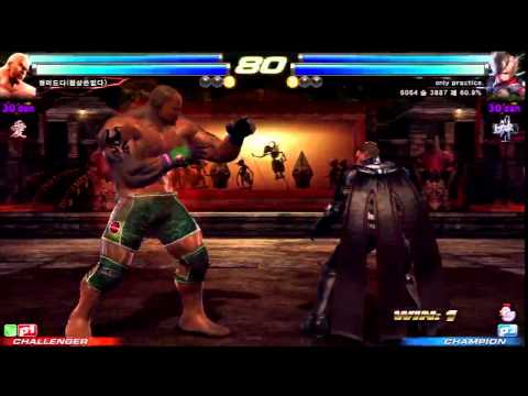 TEKKEN TAG2 UL 4/25 GURA VS ONLY PRACTICE