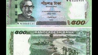 জাল টাকা চেনার অভিনব কৌশল