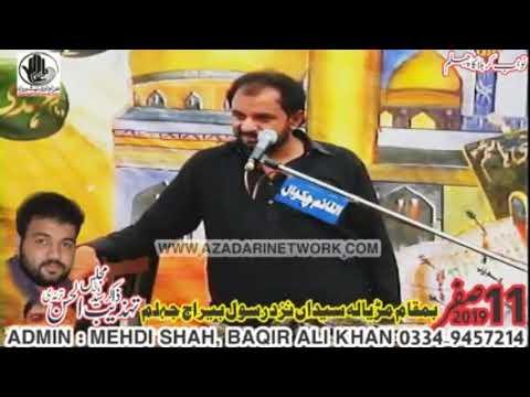 Zakir Ali Khokhar | Majlis 11 Safar 2019 Maryala Syedan Jhehlum |