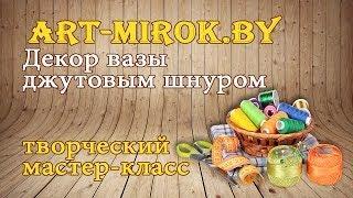 Декор ольга кладиева