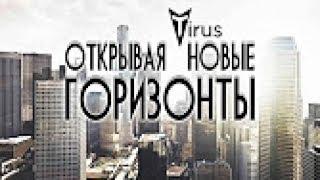 TIRUS Что предлагает компания Tirus