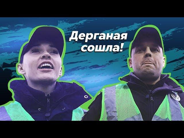 Копы издеваются над иностранцами! Украина - Харьков