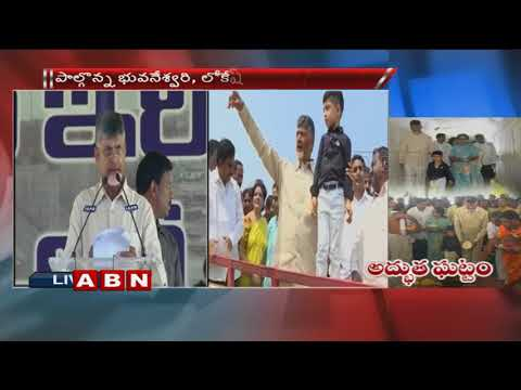 CM Chandrababu Speech at Polavaram Spillway Gallery Launch Ceremony