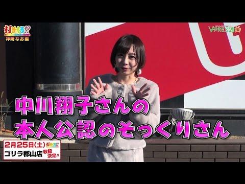 #295 バジリスク~甲賀忍法帖~Ⅲ 前編