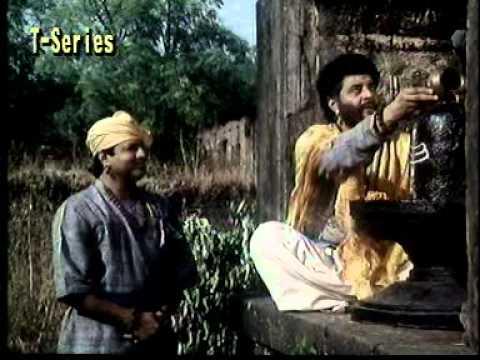 Shiv Mahima Part 14