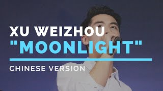 [Eng/Pin] Xu Weizhou (Timmy) - MoonLight 許魏洲 - 月光