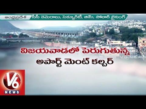 Development Speed Up In Vijayawada | Metro Culture Attracts People | V6 News