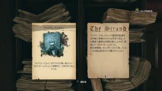シャーロック・ホームズの冒険 第4話