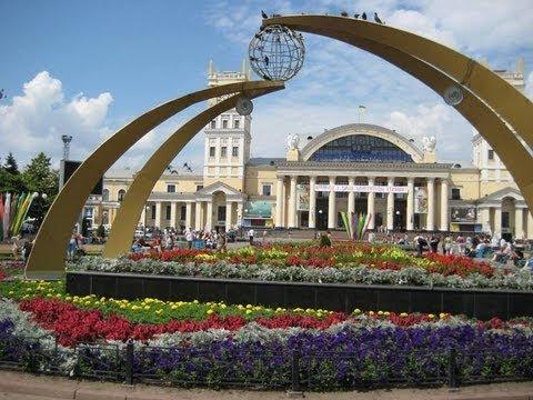 42. Украина. Харьков. Южный вокзал.